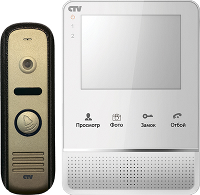 CTV-DP2400TM W